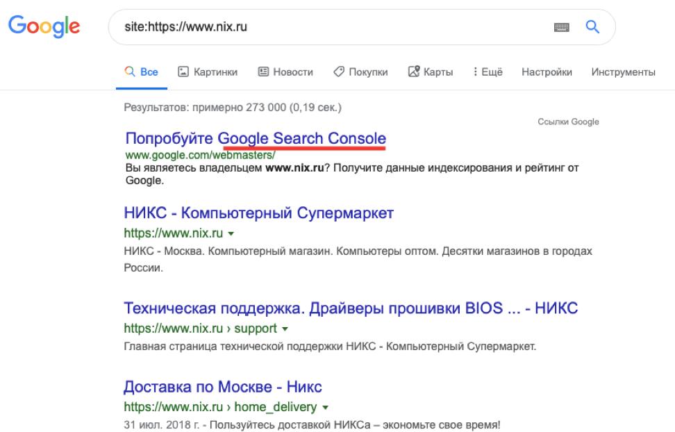 реклама гугла